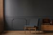 Quadro Armchair on empty wall