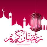 Ramadan Kareem background. Hanging lantern and arabic calligraphy. - 204236022