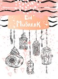 Eid Mubarak lettering,hand draw abstract greeting background - 204632819