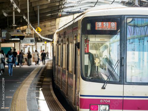 Plexiglas Spoorlijn 京王線