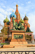 Saint Basil's Cathedral in Red Square at Moscow.