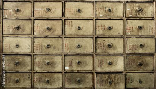 Plexiglas Konrad B. Apothecary asian drawers - retro furniture