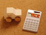 車とお金のイメージ - 205173459