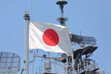 Japanese self defence force navy war ship and Japanese national flag - 205224460