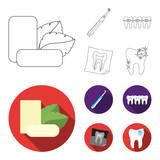 Mint chewing gum with mint leaves, toothbrush with bristles, bregettes with teeth, X-ray of the tooth. Dental care set collection icons in outline,flat style vector symbol stock illustration web. - 205342628