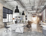 modern coworking office - 205364882