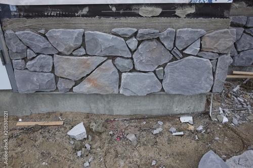 Fototapeta Construction Items