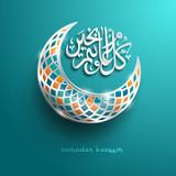 Islamic crescent moon. Ramadan Kareem - Glorious month of Muslim year.  - 205828097