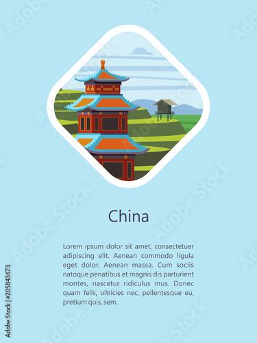 Aluminium Lichtblauw China. Vector illustration.