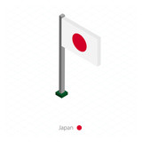 Japan Flag on Flagpole in Isometric dimension. - 205900670
