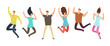 Happy jumping adult friends. Group of people in jump. Healthy active people and friendship vector concept
