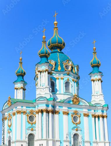 Aluminium Kiev St. Andrew's Church in Kiev
