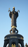 Monument to St. Catherine Great Martyr at Red street in Krasnodar. Russia