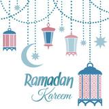 Ramadan Kareem greeting card. Illustration for muslim holy month Ramadhan. Vector
