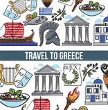 Travel to Greece vector poster of Greek symbols