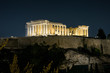 Night view of the Parthenon in Athens, Greece