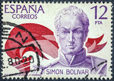 portrait of Simon Bolivar - 207059060