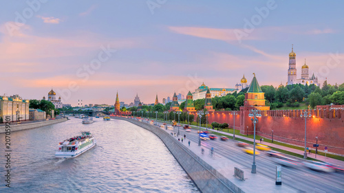 Plakat Panoramic view of the Moscow river and the Kremlin