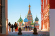 Leinwanddruck Bild - St. Basil's Cathedral at Red Square in Moscow