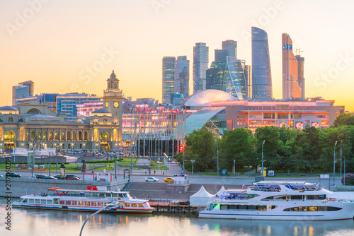 Foto Murales Moscow City skyline business district in Russia