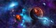 бескрайний космос - 207191004