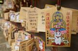Traditional votive ema tablets at Goutokuji Shrine, Tokyo, Japan