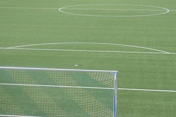 Fussbalplatz, Fussballstadion