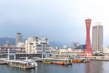 Skyline and Port of Kobe Tower Kansai at sunset