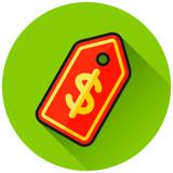 price tag circle green icon - 207604431