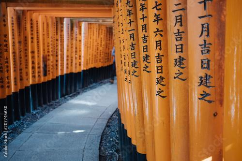 Fotobehang Kyoto fushimi inari temple