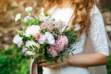 trendy wedding bouquet in bride's hands - 207928009