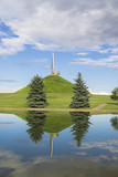 Monument Barrow of Glory, Minsk region, Belarus - 208038295