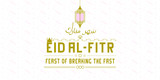 Eid al-Fitr (Feast of the fast). The inscription (in Arabic) - Blessed month (Ramadan). - 208041238