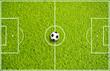 Leinwanddruck Bild - Fußballspielfeld