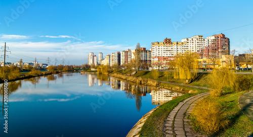 Aluminium Kiev View of the Troieshchyna district of Kiev, Ukraine