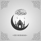 Eid Mubarak handwritten lettering. calligraphy with mosque isolated on white background for your design. Vector illustration - 208124099