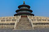 Temple of heaven - Beijing China - 208253445