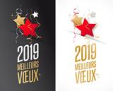 2019 / Meilleurs vœux - 208266821