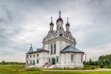 Church of the Annunciation of the Blessed Virgin in Taininskoye, Russia - 208280407