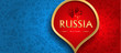 Russia soccer web banner of special sport event