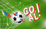 Goal. Soccer ball in a net. World competition concept - 208365467