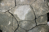 Cracked cement wall, Cracks on the wall, Concrete wall with cracks, Dirt Wall Background, Aged Grunge Cement Texture for backdrop - 208371086