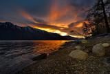 Russia. The South Of Western Siberia. Mountain Altai. Spring dawn on the shore of lake Teletskoye.
