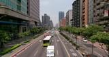 Taipei business district city - 208558675