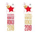 Szczęśliwego Nowego Roku 2019 - 208571637