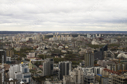 panorama of Ekaterinburg from aerial photography