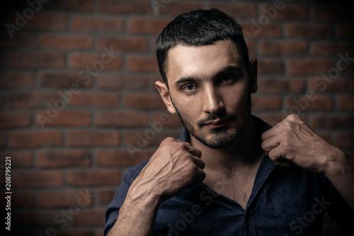 portrait of brunet man