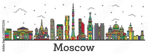 Zarys Moskwa Rosja panoramę miasta z budynków kolor na białym tle.