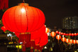 Red Chinese lanterns on new year in chinatown