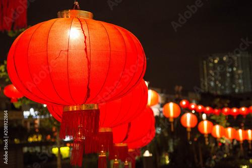 Fotobehang Peking Red Chinese lanterns on new year in chinatown